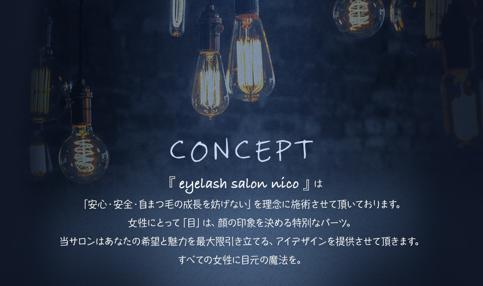 0:concept_ban