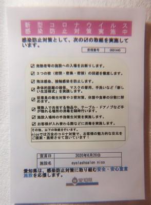 IMG_E2190[1]